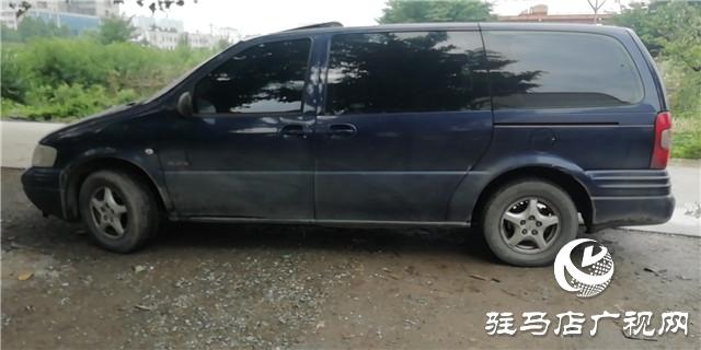 遂平县公安局灈阳派出所在走访中查获 一辆非法流动加油车
