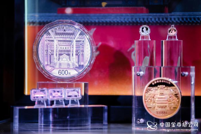 紫禁城建成600年金银纪念币发行 背面图案有何寓意?