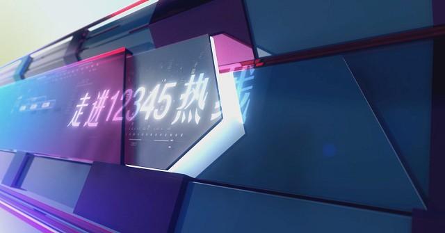 """《走进12345·见政》——唤醒""""僵尸车"""" 让公共停车位""""活""""起来"""