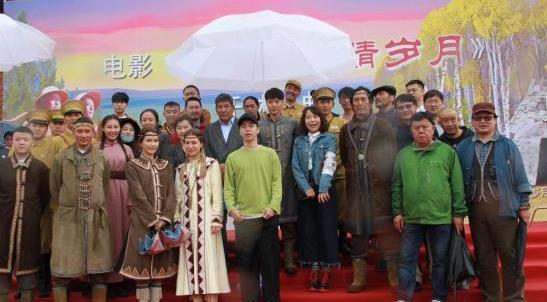 中国首部反映内蒙古大兴安岭开发建设历程电影开机