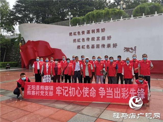 正阳县熊寨镇:40多年老党员甘当志愿者 带队护家园