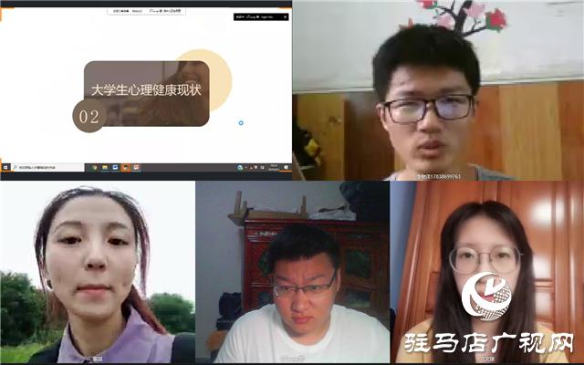 """黄淮学院国际教育学院开展 """"心理健康宣讲""""社会实践活动"""