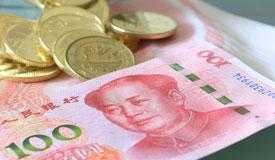 超70个境外央行或货币当局将人民币纳入外储
