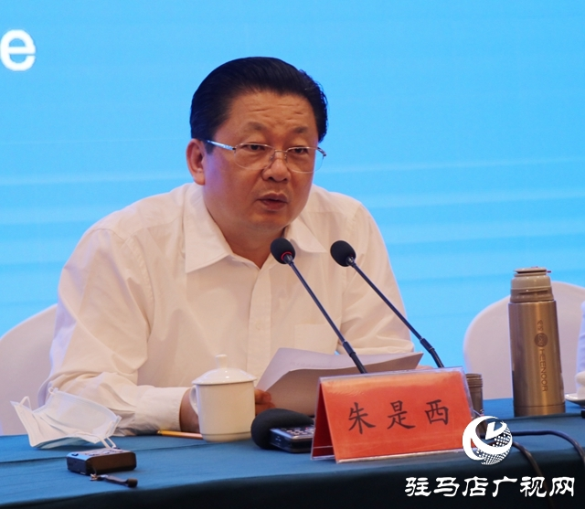 第二十三届中国农加工投洽会召开首次新闻发布会