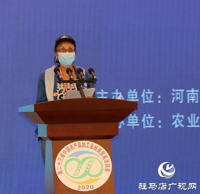 第二十三届中国农产品加工业投资贸易洽谈会隆重开幕