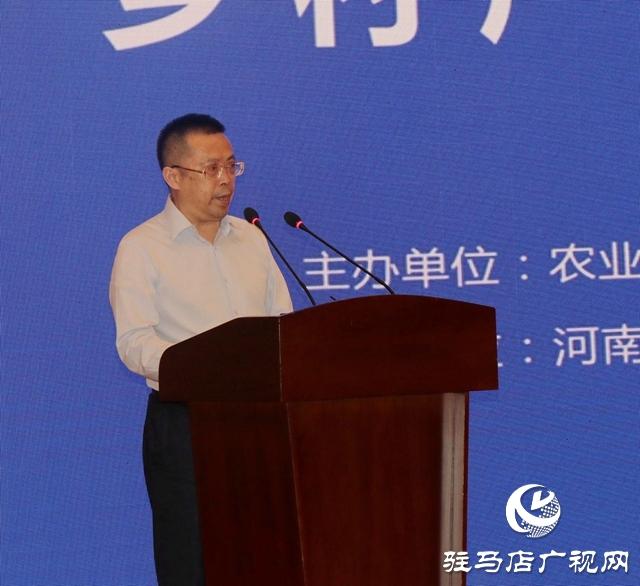 第二十三届中国农产品加工业投资贸易洽谈会乡村产业发展论坛举行