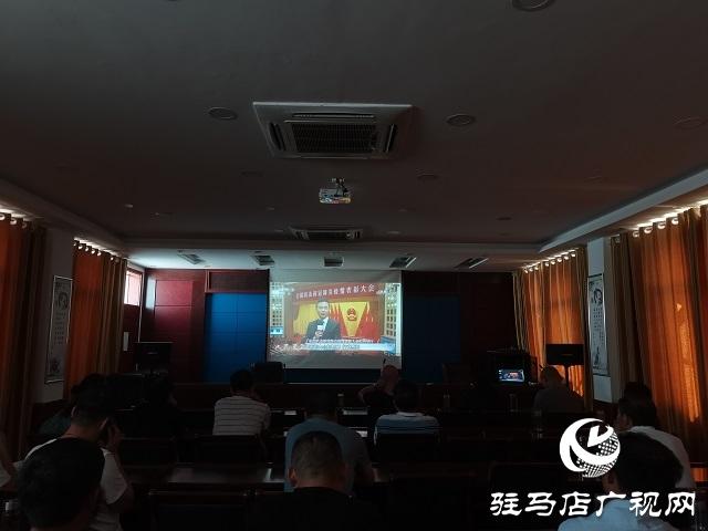 确山县卫生计生监督所组织收听收看全国抗击新冠肺炎疫情表彰大会