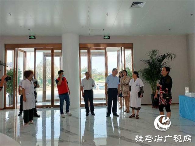 中原银行驻马店分行党委书记、行长万三华一行赴广济医院实地调研