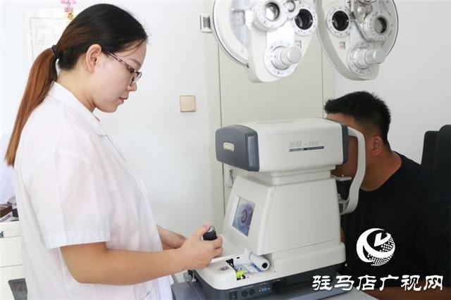 手术有风险配镜更安全 陈医生眼镜让您不止方便还省钱