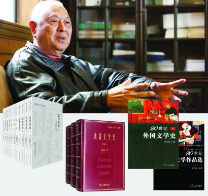 翻译家郑克鲁:一生著述4000万字的他,不仅是法国文学翻译的守望者