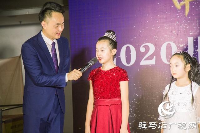 《中华经典故事》儿童系列剧微电影展示天中少儿才艺