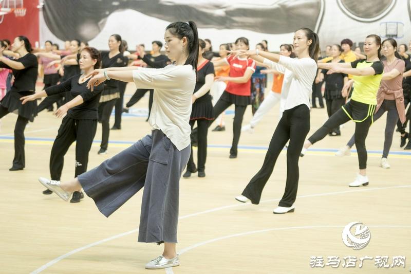 走基层送健康 健身带来乐与美:河南省全民健身志愿服务系列活动在驻马店启动