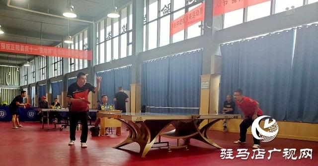 """正阳县举办2020年""""庆十一""""""""劳动杯""""职工运动会"""