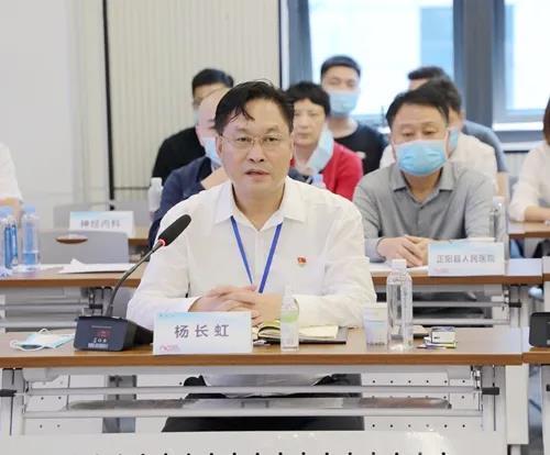 中国房颤中心认证专家组对驻马店市中心医院进行现场认证