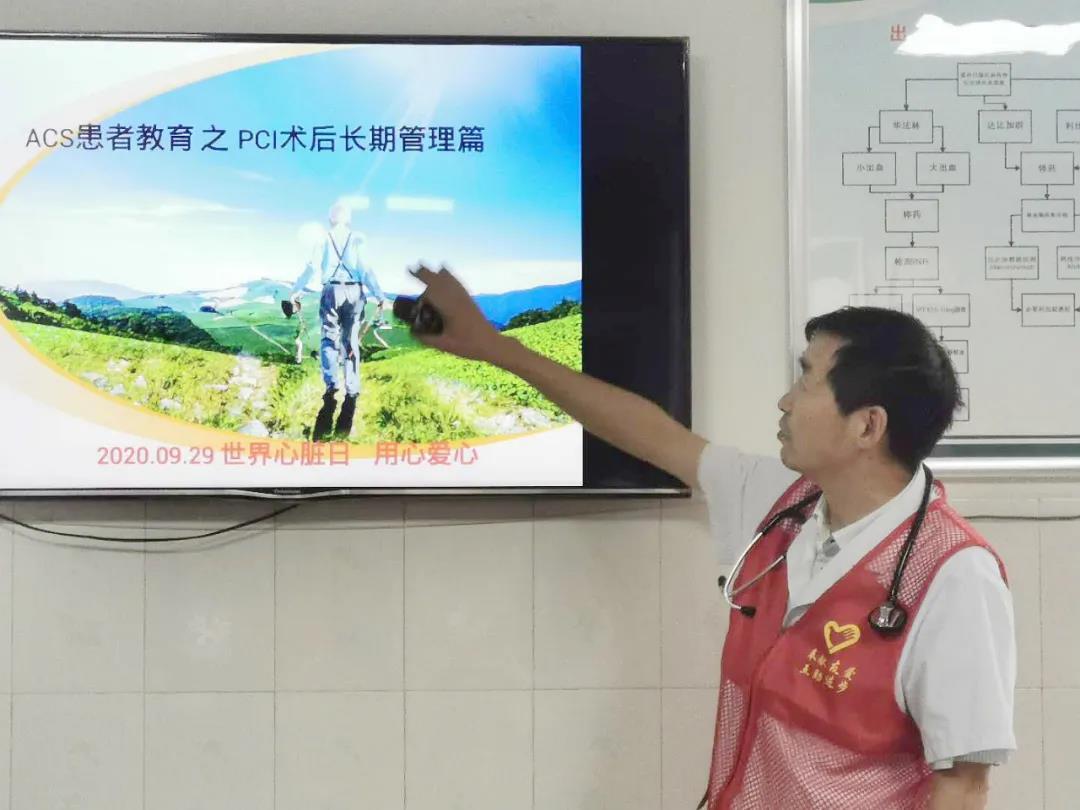 """驻马店市中心医院开展""""9.29世界心脏日""""义诊活动"""