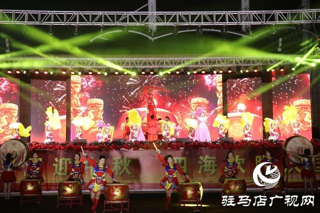 驻马店职业技术学院举行庆国庆迎中秋文艺晚会