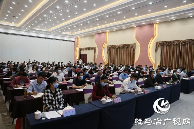 驻马店市举办2020年度法治政府建设工作培训班