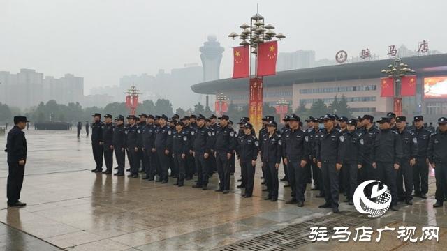 练本领 练作风 驻马店市公安局雪松派出所开展全警实战练兵活动