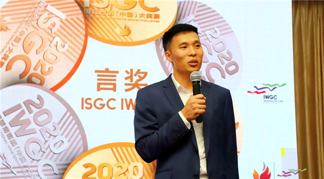 蔡洪坊系列酒拿下2020ISGC国际烈酒大赛大金奖、金奖、银奖三项大奖