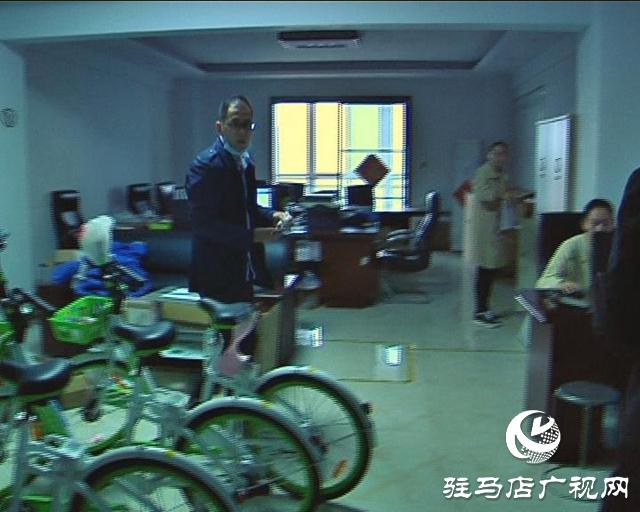 驻马店市区公共自行车不见踪影 市民持卡难消费后续