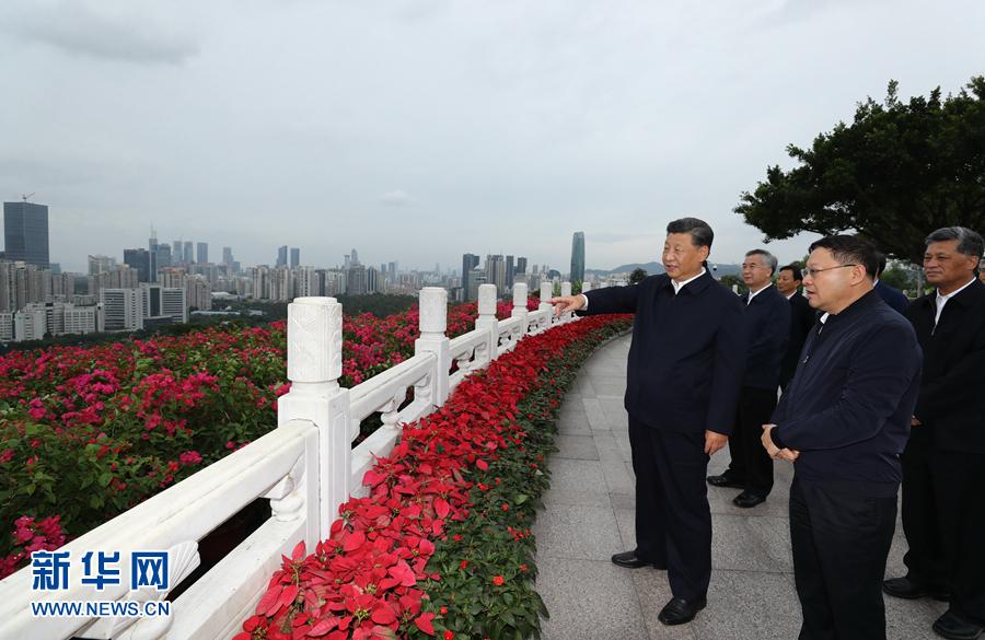 习近平出席深圳经济特区建立40周年庆祝大会并发表重要讲话