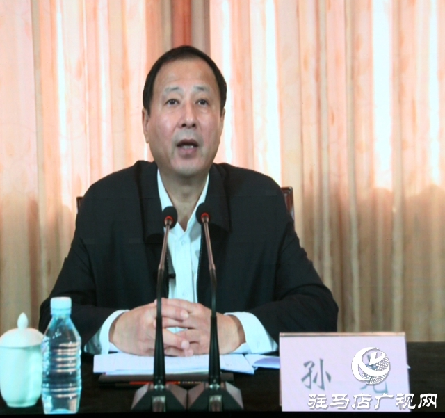 第七届产教融合发展战略国际论坛在河南驻马店开幕