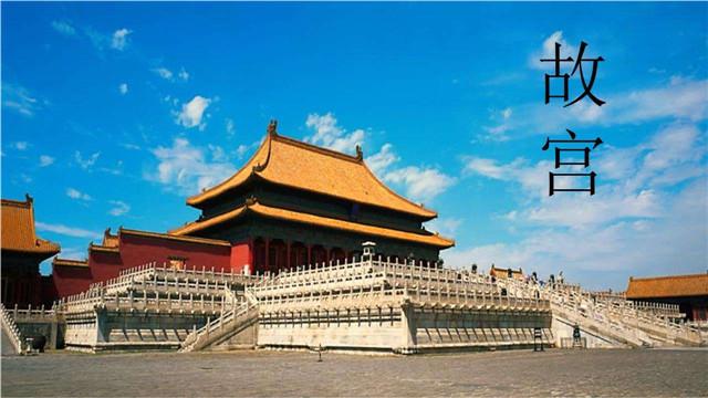 """故宫再""""上新"""":讲述中华文化、故宫文化的与时俱进"""