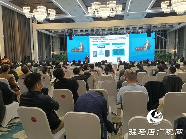 第七届产教融合发展战略国际论坛举办主题报告会