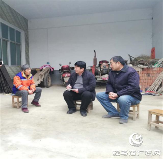 """汝南县王岗镇多种形式开展""""全国扶贫日""""系列活动"""
