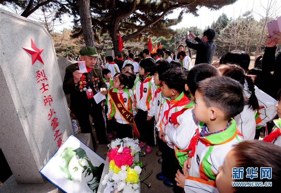 气壮山河的凯歌 永载史册的丰碑——写在中国人民志愿军抗美援朝出国作战70周年之际