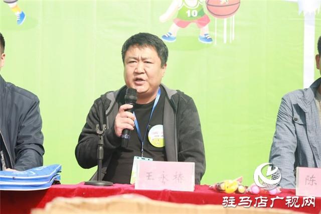 """2020年""""公益体彩快乐操场""""走进平舆县郭楼镇 价值2万余元的体育器材赠农村学子"""