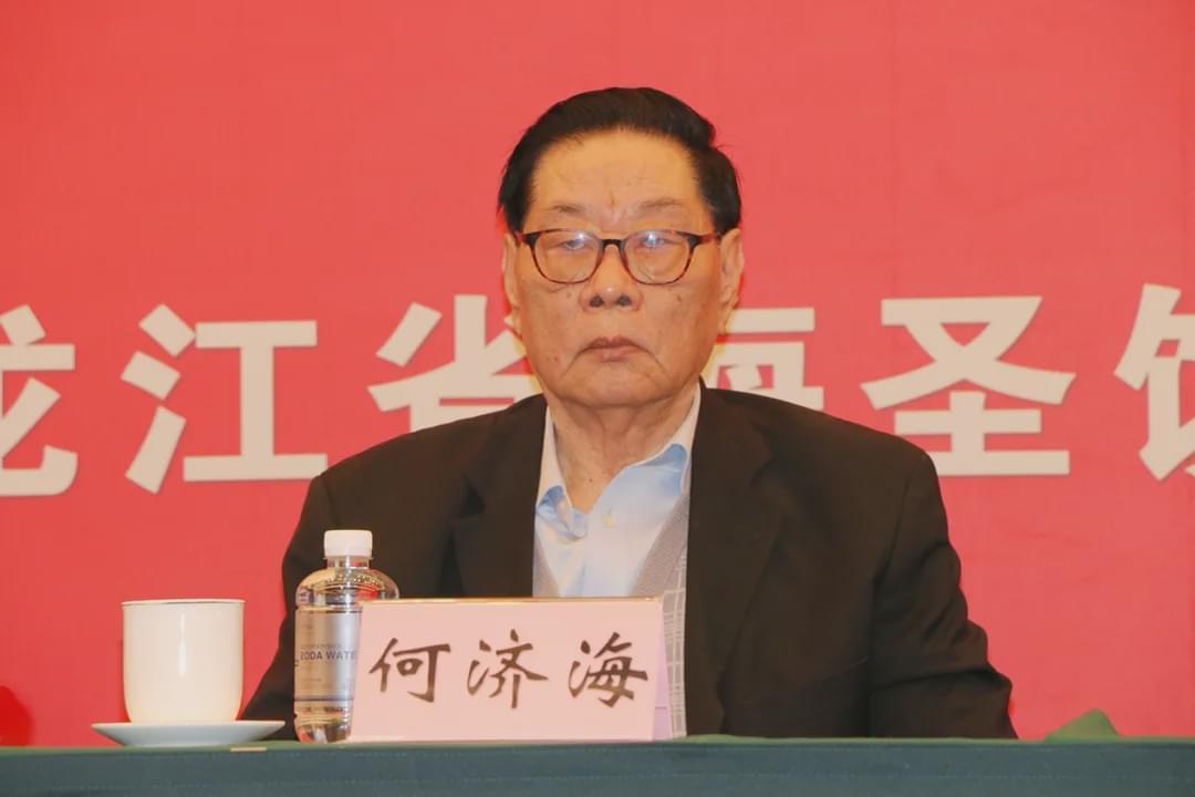 """河南蔡洪坊酒业被授予""""2020年全国商业质量奖"""""""