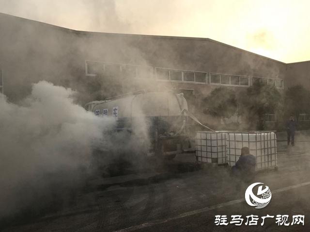 平舆县开展突发环境事件应急演练