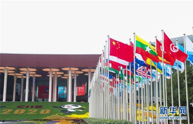 一诺千金创未来——第三届中国国际进口博览会观察