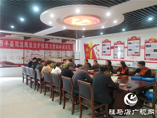 西平县司法局:营造良好法治环境 服务民营企业发展