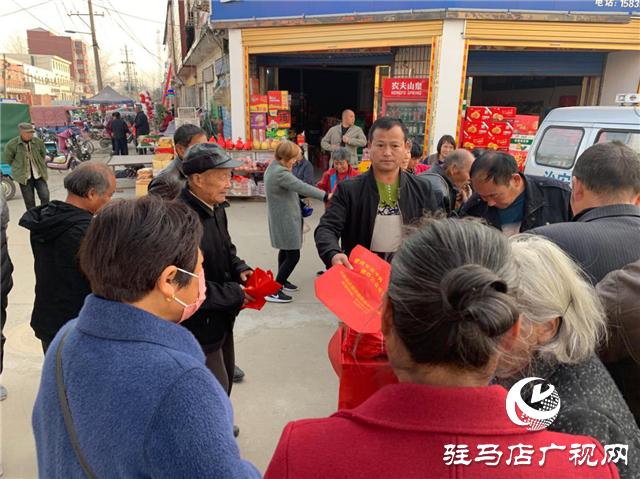 平舆县玉皇庙乡开展平安建设集中宣传活动