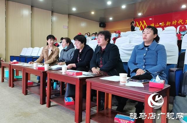 """确山县举办2020年卫健体系统""""健康科普能力""""演讲比赛"""