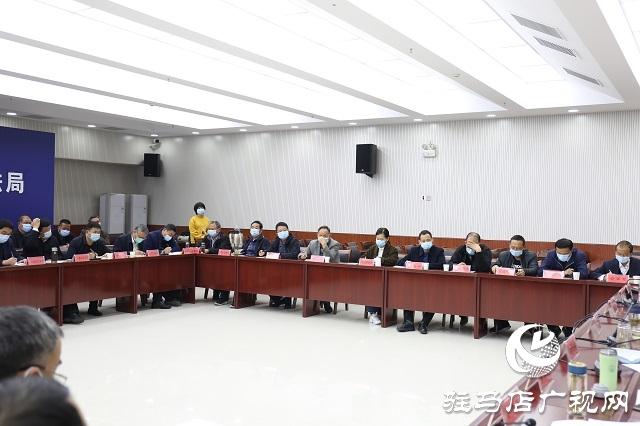 驻马店市司法局召开全市司法行政工作座谈会