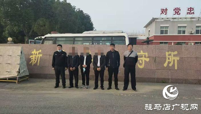 平舆警方抓获6名跨境赌博犯罪嫌疑人