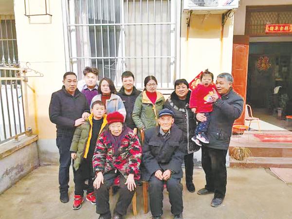 """驻马店两个家庭上榜 河南省""""最美家庭"""""""