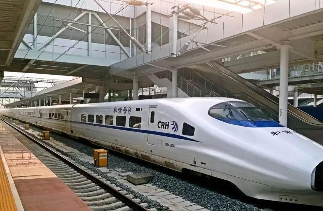 2021年春运火车票明起开抢 这个新服务已上线