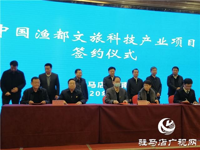 中国农民电影节品牌建设座谈会在驻马店召开