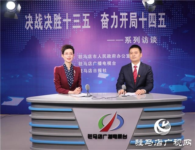 驿城区区长冯磊:打造创新引领高质量跨越发展的示范新城