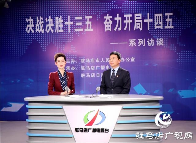西平县长李全喜:做大做强工业 建设人民满意城市