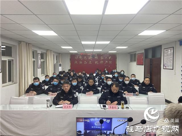 平舆县公安局举办心理健康知识讲座