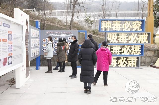 确山县建立开放式禁毒宣传教育基地