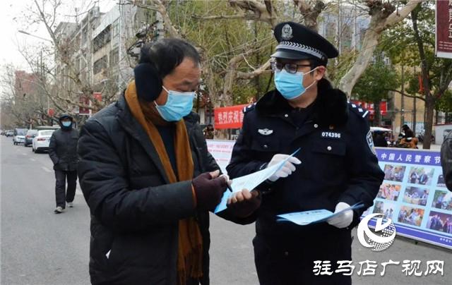 西平县公安局举行庆祝中国人民警察节升旗仪式暨110宣传日活动