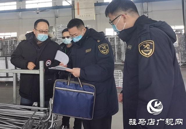 驻马店海关:首办加工贸易手册 助力企业纾难解困