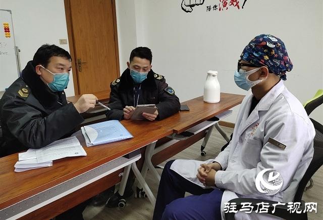 确山县:加强重点场所再监督 抓好常态化疫情防控