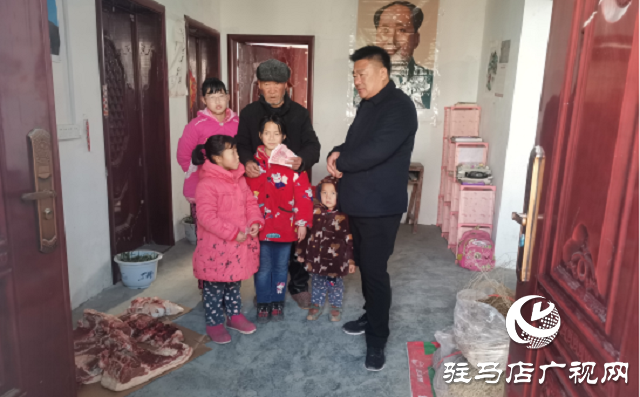 汝南县老君庙镇:党政关怀进万家 走访慰问送温暖